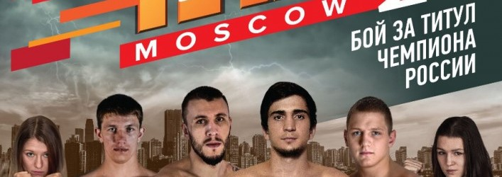 Muay Thai Moscow