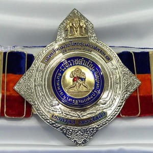 Rajadamnern Stadium belt