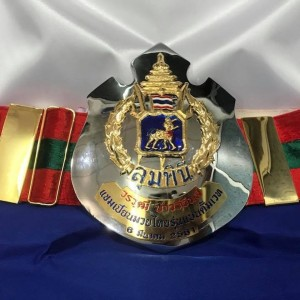 Lumpinee Stadium belt