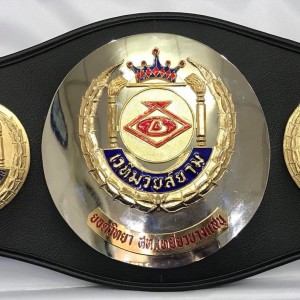 Siam Omnoi belt