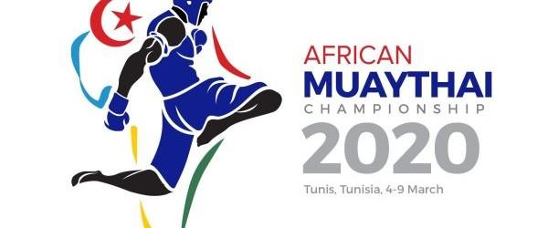 Логотип чемпионата Африки по тайскому боксу